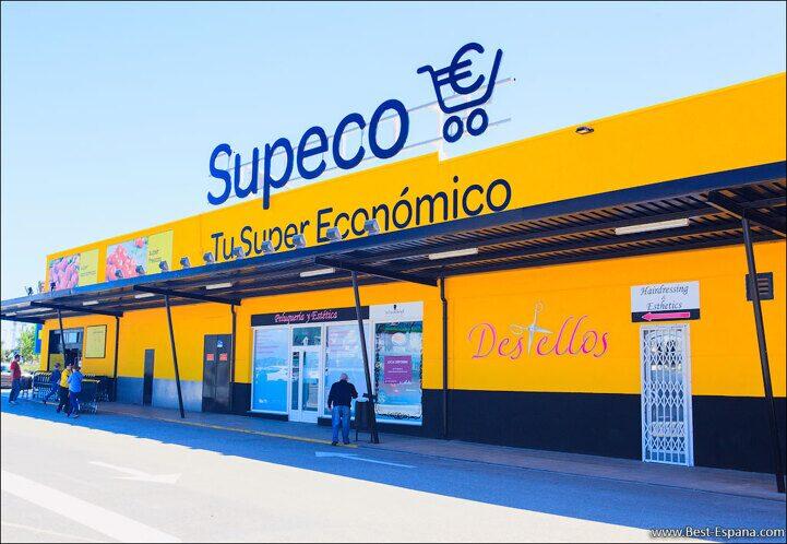 32-Shop-in-Pilar de la Horadada-Fotografie
