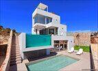 Ultra modern villa in Spain in a futuristic style