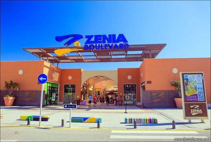 Zenia Boulevard 01 Fotografie in Spanien